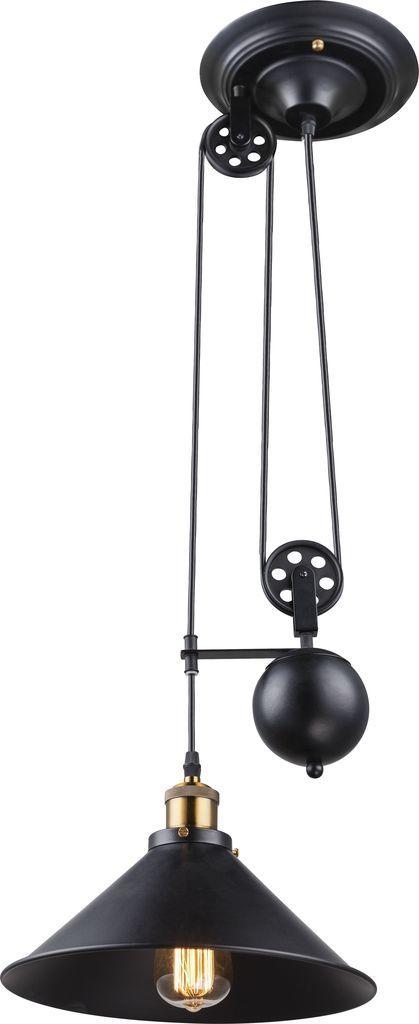 globo-hohenverstellbare-pendelleuchte-lenius-hl-schwarz-15053