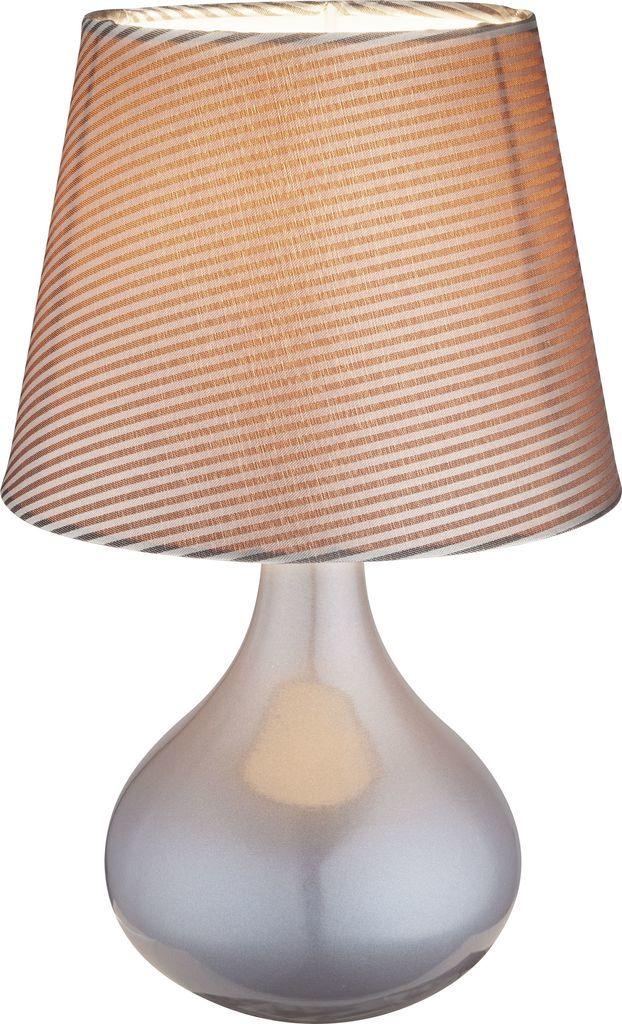 Globo Nachttischleuchte FREEDOM Tischleuchte Keramik Grau, Beige,grau, 21651