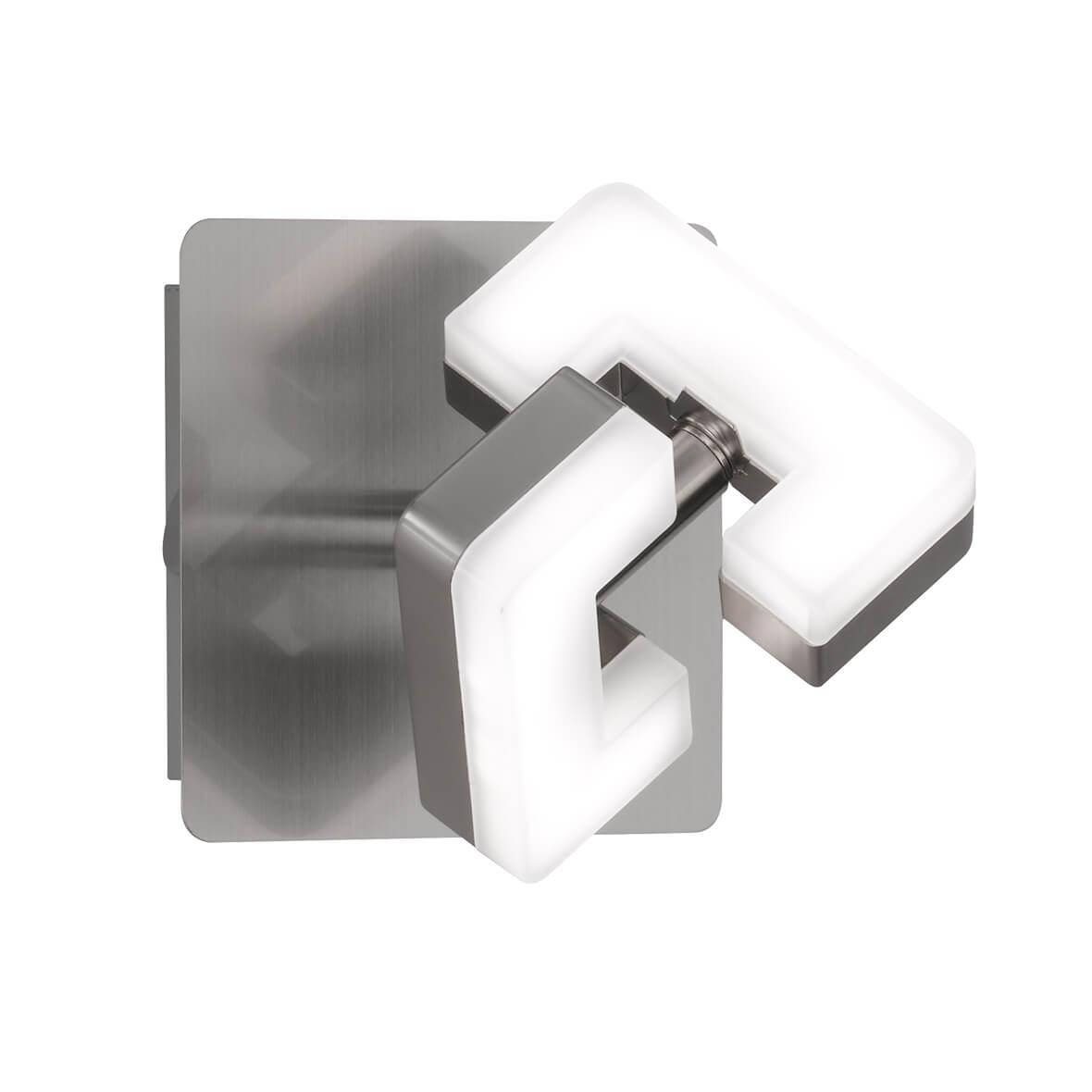 wofi-led-wandstrahler-spot-zara-1-flammig-metallisch-4026-01-64-5000