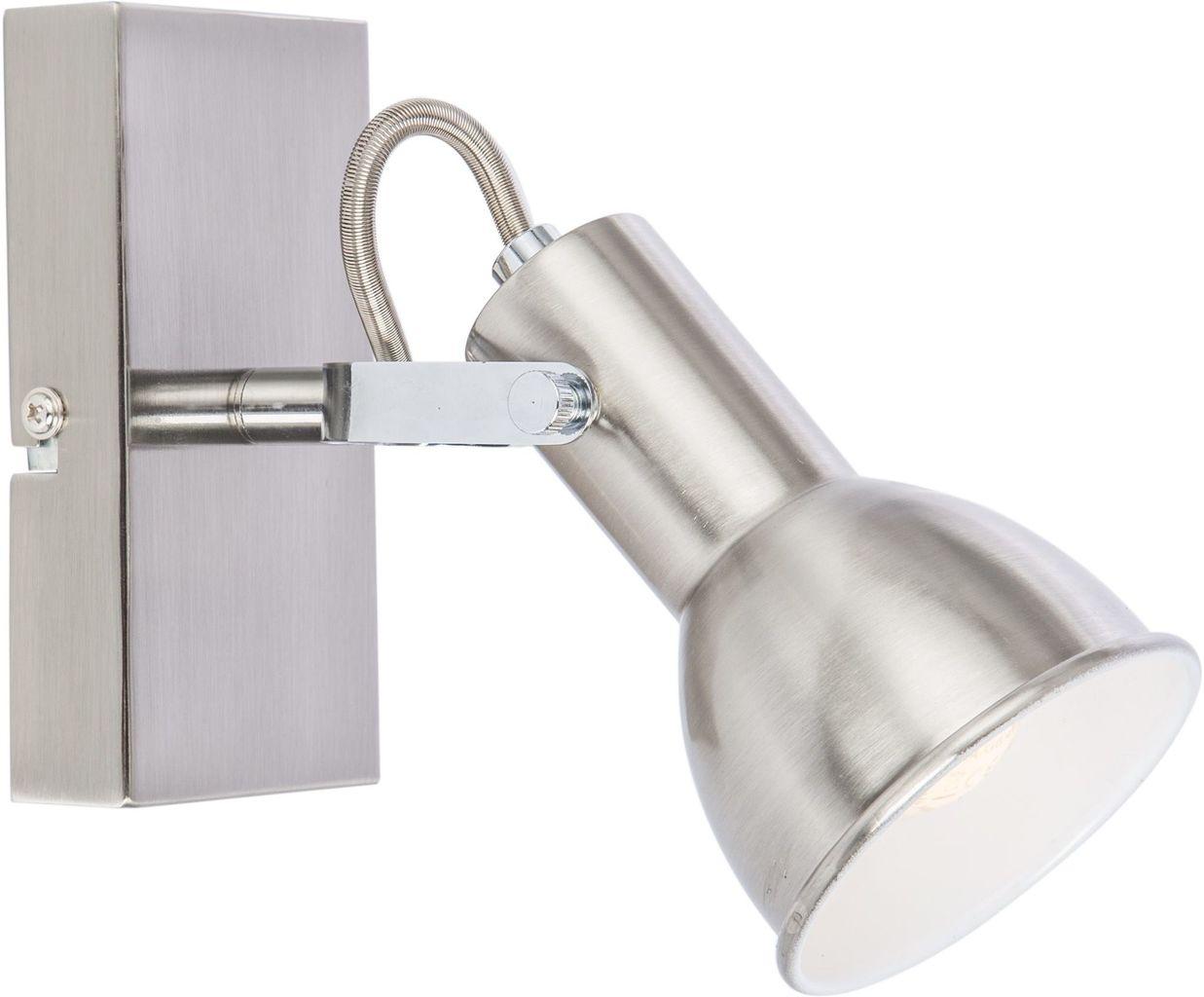 Globo Wandstrahler FARGO Strahler, Silber, Metall/Nickel/Stahl, 54642-1