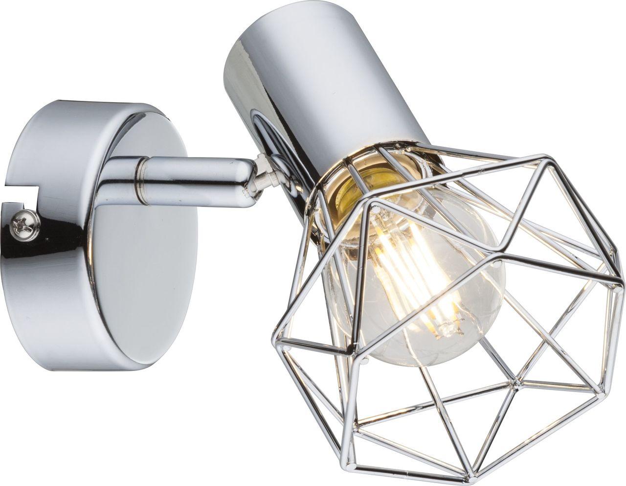 globo-wandstrahler-strahler-metallisch-54802-1