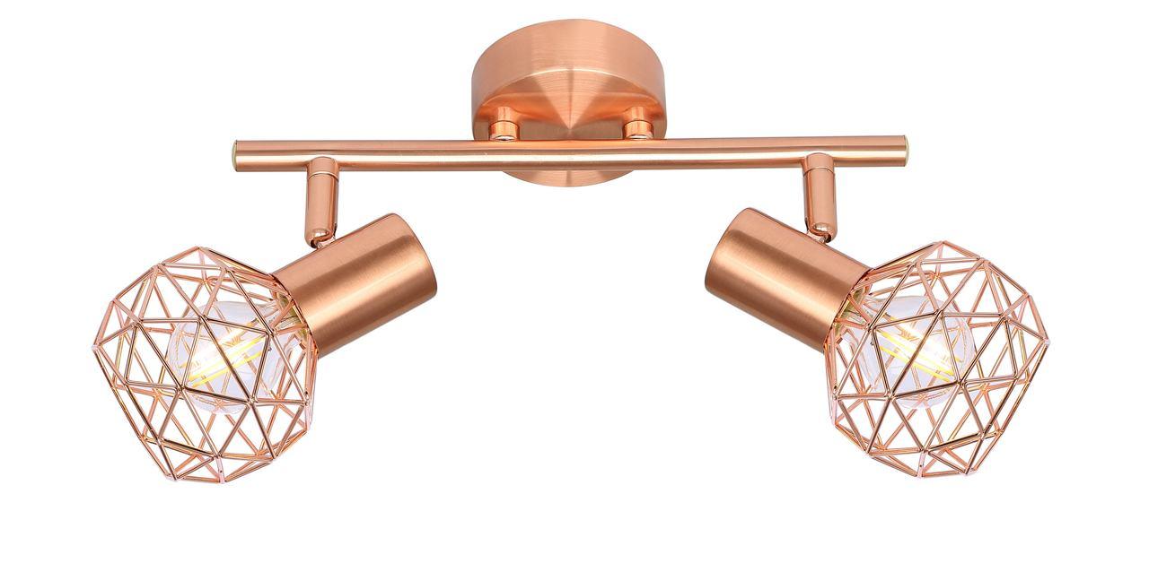 globo-strahlerbalken-xara-wandleuchte-kupfer-braun-metallisch-kupfer-54805-2