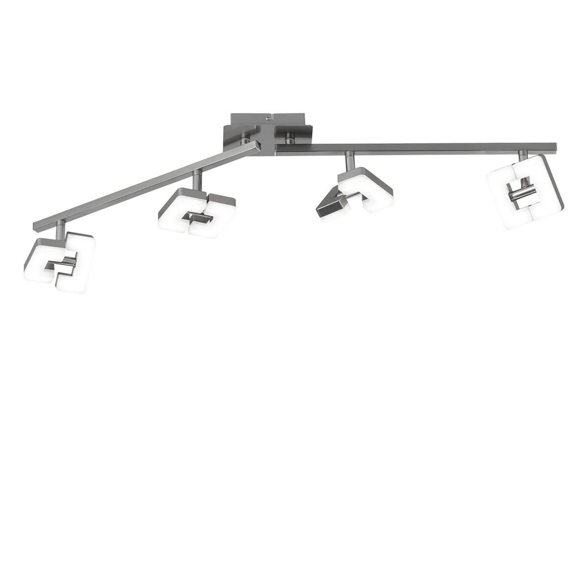 Wofi LED Strahlerbalken Spot Zara 4-flammig, Me...
