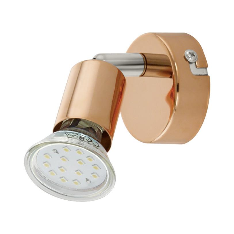 EGLO LED Wandstrahler Buzz-Copper, Metallisch, ...