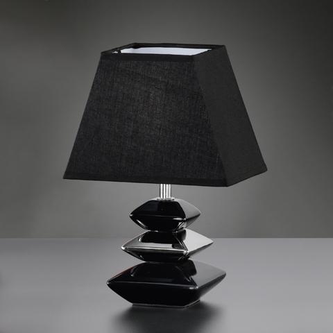 Honsel Tischleuchte Sophie Klein, Metallisch,schwarz, Keramik/Stoff, 96761