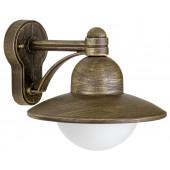 Wandleuchte Nr. 1850 Farbe: braun-messing, für 1 x QA55 - 57W, E27