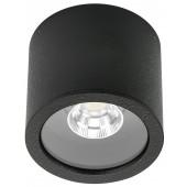 Deckenaufbaustrahler Nr. 2319Farbe: schwarz, mit 1 x LED 8 W, 800 lm,3000 K
