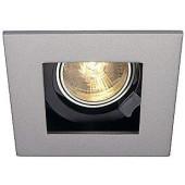 Indi Rec 10 x 10 cm metallisch 1-flammig quadratisch