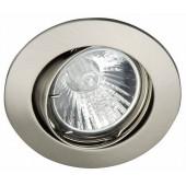 Felizia Ø 8,1 cm metallisch 1-flammig rund