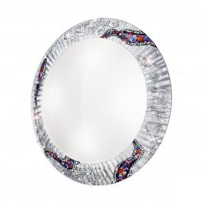 Serena DL, Chrom, Glas, E27, 0365.U14.5