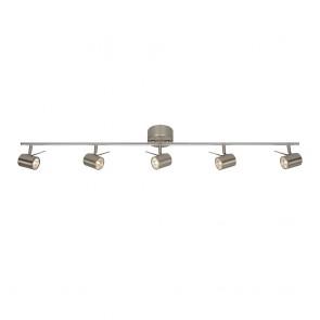 Markslöjd HYSSNA LED Ceiling 5L Steel