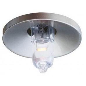 Deckeneinbauring, Lightpoint, 12V AC/DC, G4, 20,00 W