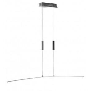 Freya, Länge 120 cm, inkl LED