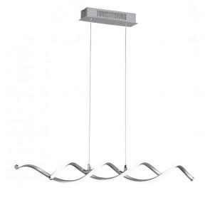 Bonney, LED, IP20, höhenverstellbar, nickel-matt