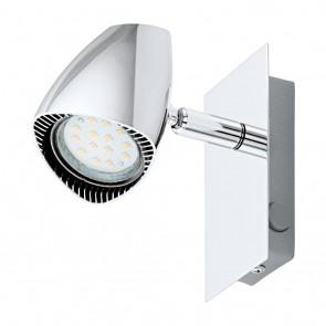 Corbera, 1-flammig, inkl LED