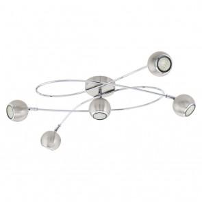 Locanda, LED, 5-flammig, Nickel-Matt