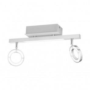 Cardillio 1, LED, 2 Spots, 1 Lichtbalken