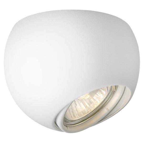 EGLO Halogenstrahler Poli, Weiß, Metall, 89338
