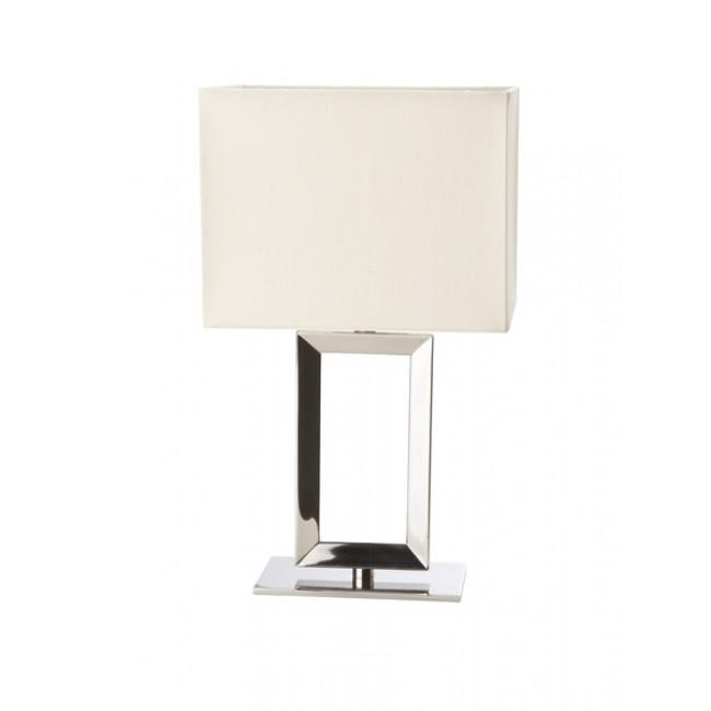Tischleuchten modern